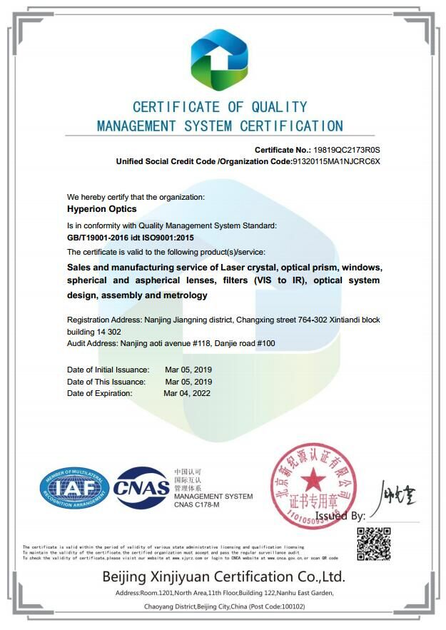 ertificate of Quality Management System Certification